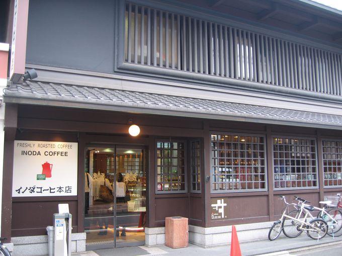 京都のモーニングと言ったらコレ!!イノダコーヒで定番モーニング
