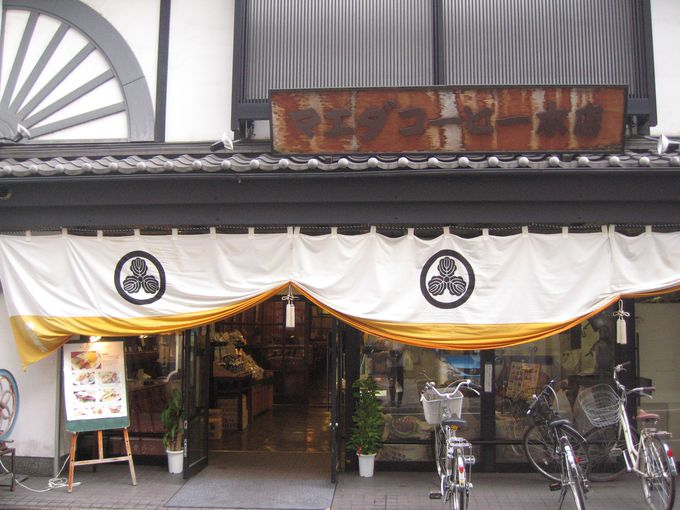 京都のど真ん中・四条駅からすぐの前田珈琲 室町本店