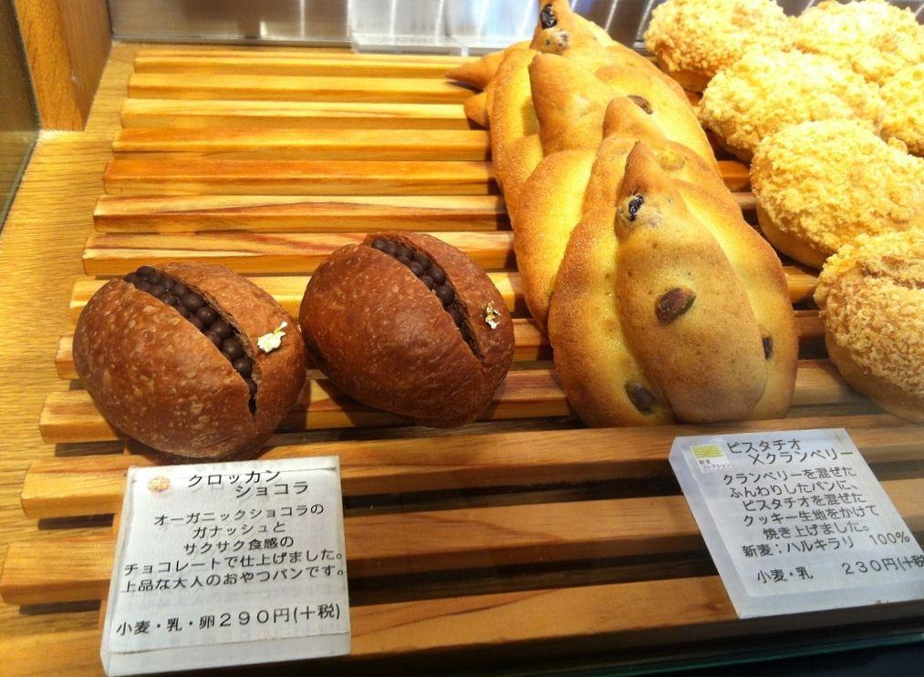 可愛らしいパンが人気の「365日」
