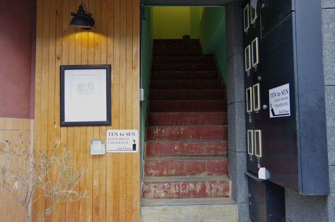 高松の中心地にあるアクセス抜群なゲストハウス