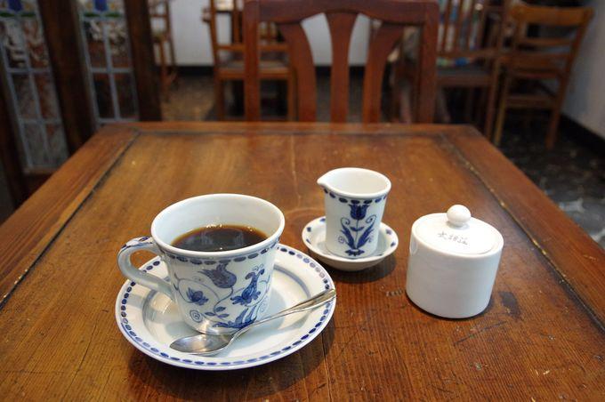 Restaurant & Cafe 武相荘でちょっぴり贅沢なひと時を
