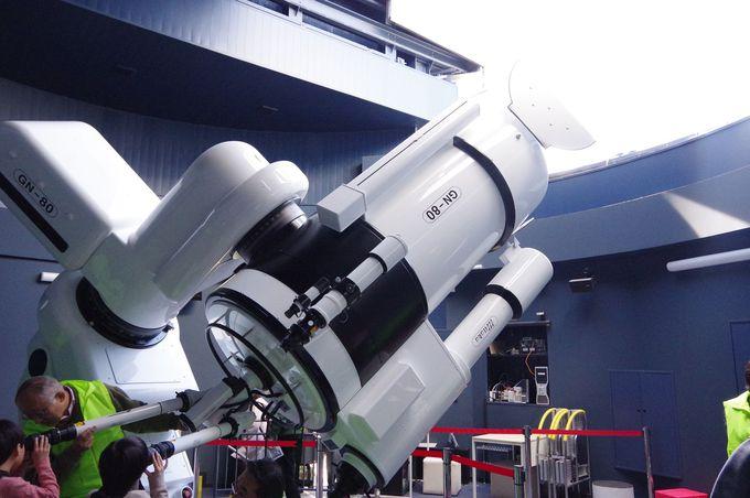 7階の天文台で昼間の天体観測!