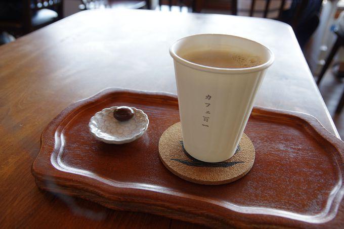 映画のロケ地にもなった黒壁の古民家カフェ「カフェ百一」