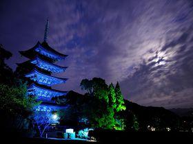初秋の夜をキャンドルで飾る「山口市9月のイベント」