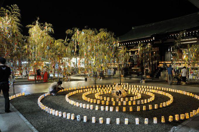 光の斎庭(ゆにわ)