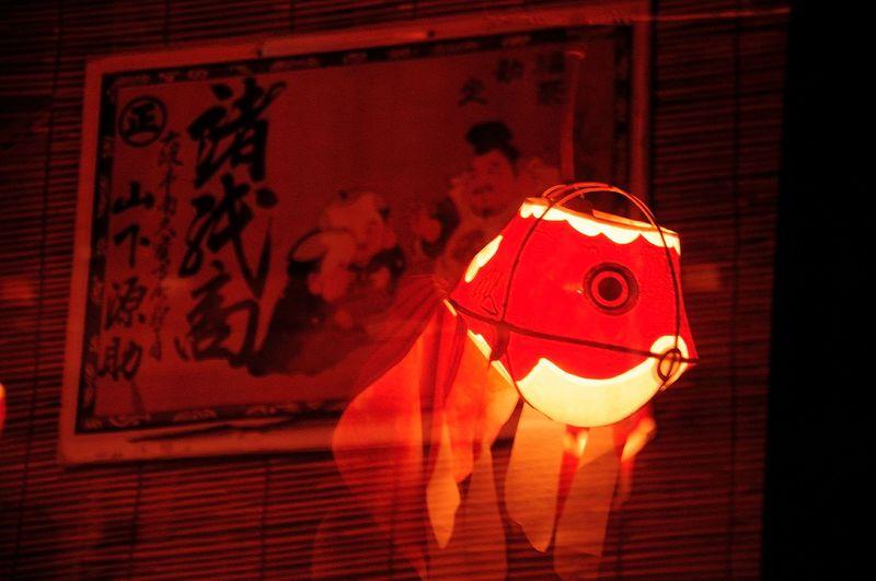 らっせーら!山口県・金魚が踊る「柳井金魚ちょうちん祭り」