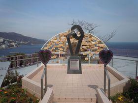 「熱海後楽園ホテル」は、絶景から遊園地まで熱海を楽しめる拠点!!