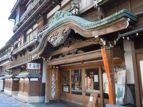 日本屈指の温泉地、伊東で行くなら是非ここへ!湯の街伊東を象徴する東海館、歴史ある伊東のお宝な記念館