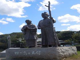 鎌倉幕府草創の地、源頼朝の歴史ロマンを巡る旅。〜伊豆の国市、韮山〜