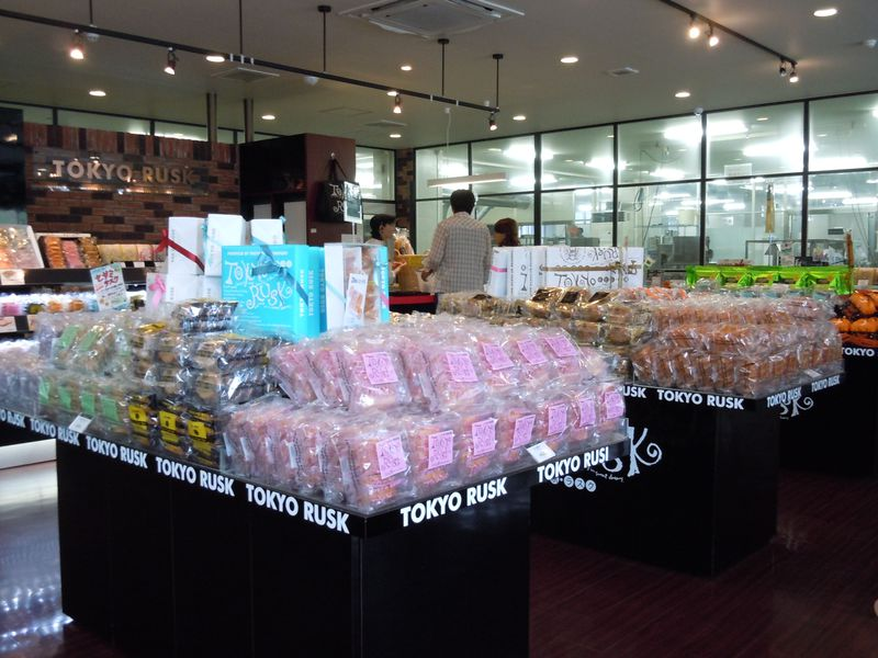 東京みやげの定番、東京ラスクの工場が伊豆に!限定のわさびラスクやラスクパンが手に入るのはここだけ!