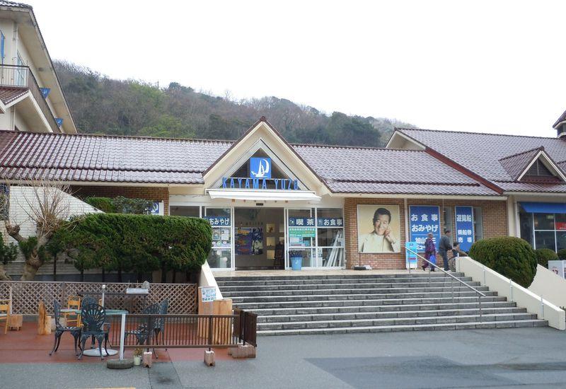 永遠の若大将、加山雄三ミュージアム〜賀茂郡西伊豆町堂ヶ島〜