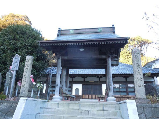 歴史に名を残す人物が宿泊した寺