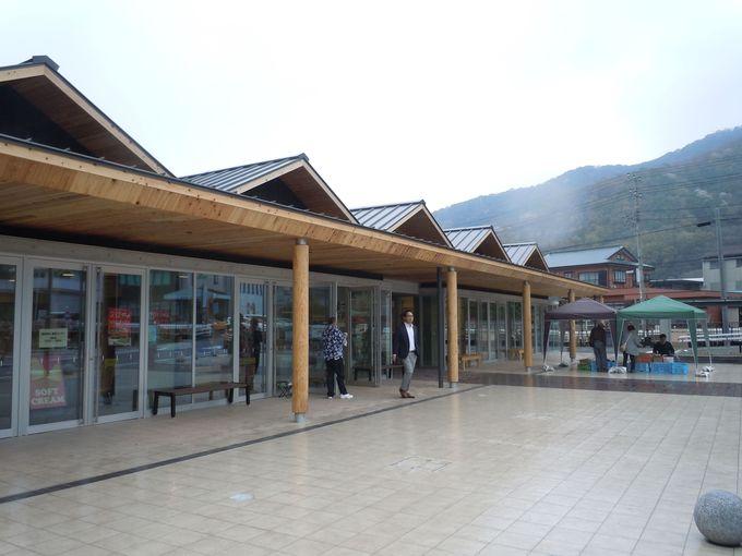 県内で23番目の道の駅