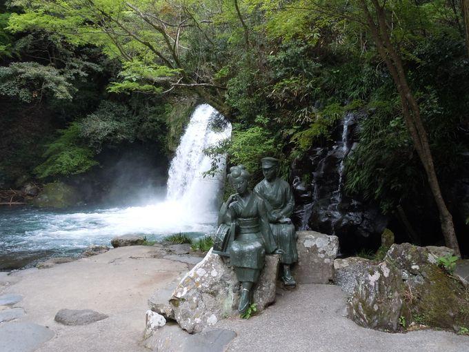 マイナスイオン溢れる「浄蓮の滝」「河津七滝」