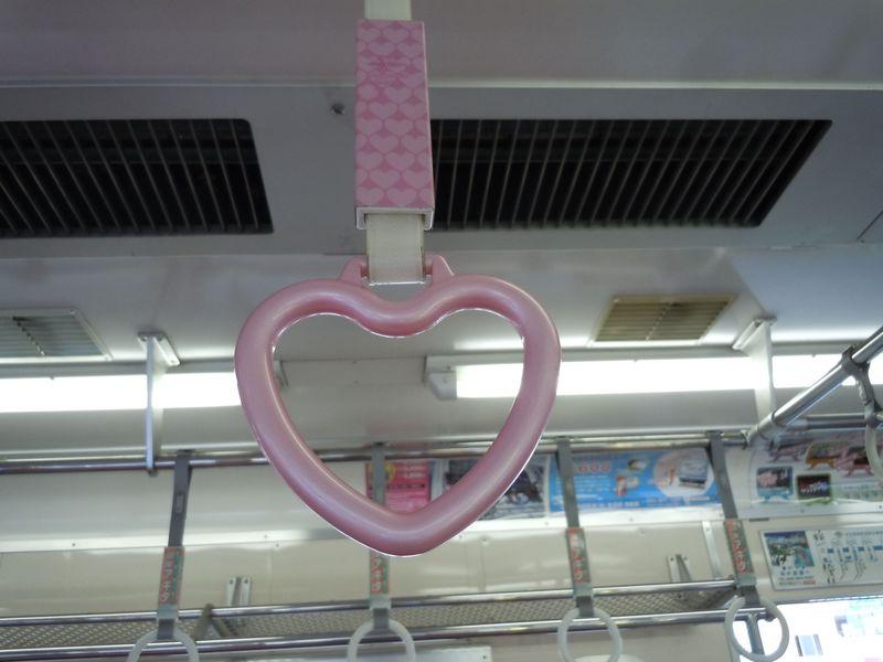 超希少!伊豆箱根鉄道駿豆線で話題のハートのつり革を探せ!