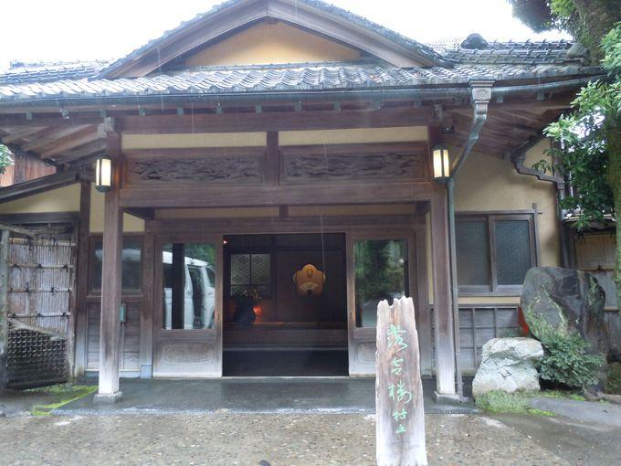 7.落合楼 村上(湯ヶ島温泉)