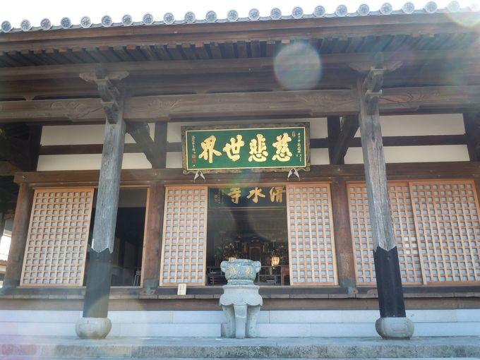 長崎の安産祈願なら清水さん「清水寺」(長崎)