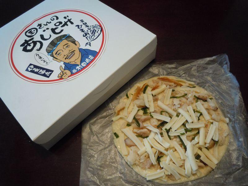 伊東市で60年以上続く老舗干物店で味わう日本人のソウルフード!