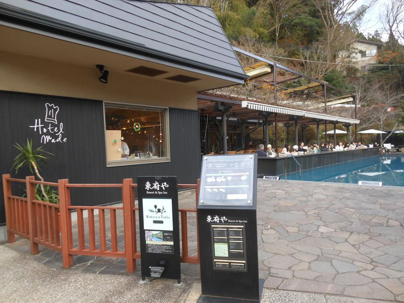 伊豆最古の温泉を楽しむ足湯カフェ「Bakery&Table 東府や」