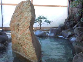 伊豆長岡温泉の元祖!一号の湯・実篤の宿「いづみ荘」