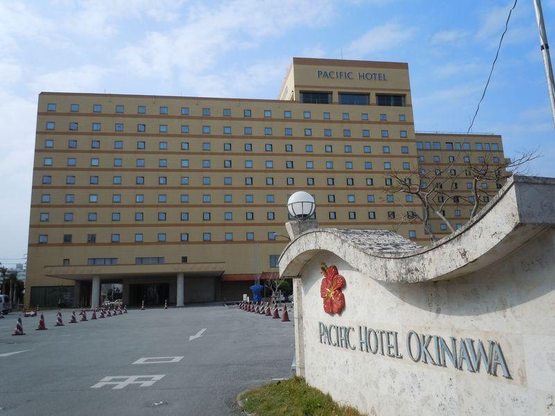 パシフィック ホテル 沖縄