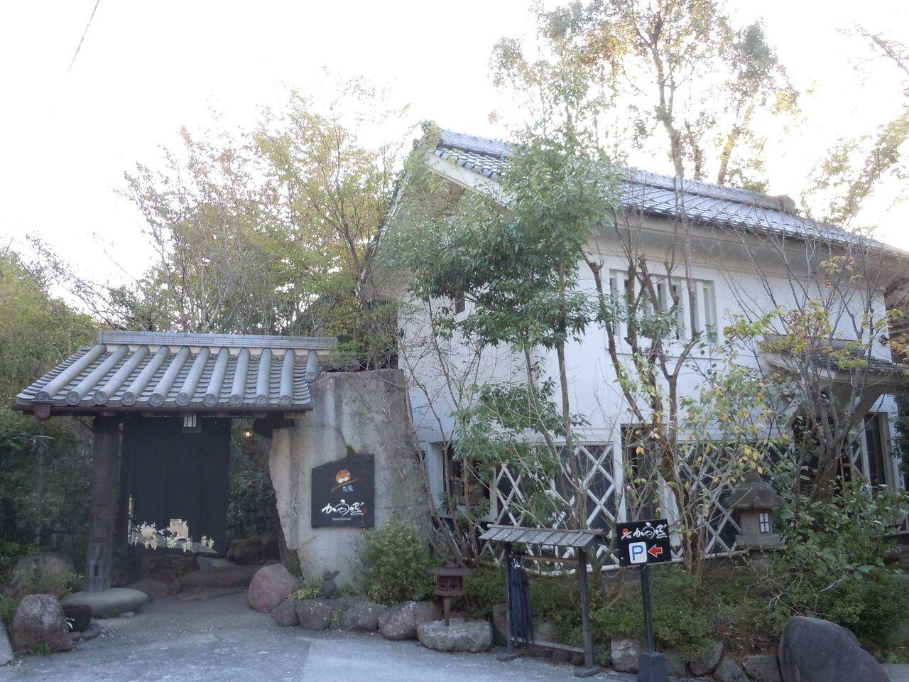 日田の奥座敷「琴平」にある古くて新しい?!モダンな宿