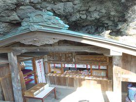 伊豆の最南端で見つけたミステリー?!石廊崎「石室神社」