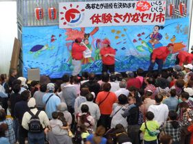 ひもの無料試食や体験さかなセリ市もある!静岡県「沼津水産祭」は1日限定でお得なイベント