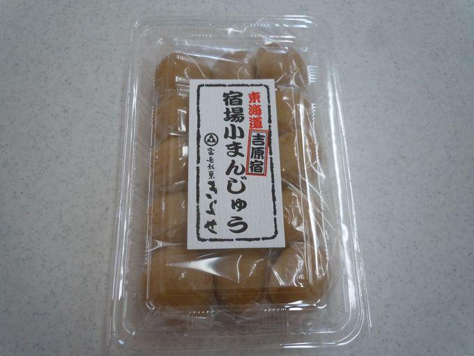 忘れてはいけない!創業100年を超える老舗和菓子の銘菓