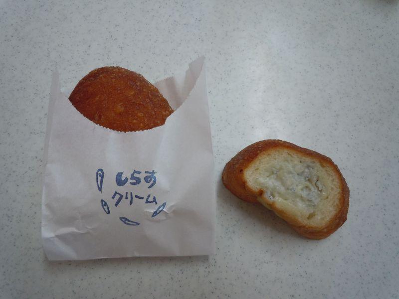 3776種類のピロシキ?富士市・美味しい町「吉原商店街」ご当地グルメを食べに行こう!