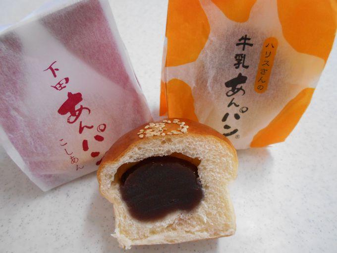 和菓子店が作る!極上のあんパン