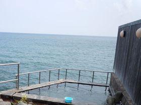 えっ?!300円で絶景風呂に入れる!静岡県河津町「舟戸の番屋」