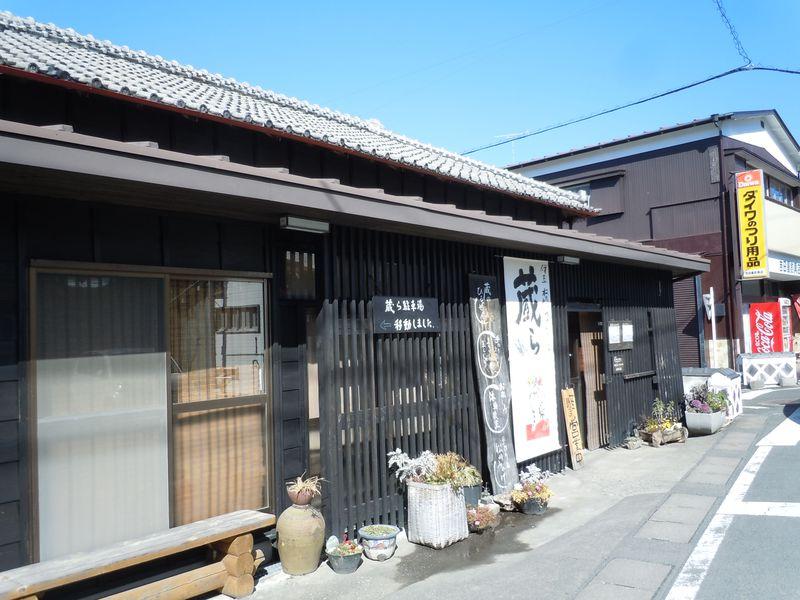 メニューは100円〜!村おこしの新拠点「伊豆・松崎・であい村・蔵ら」