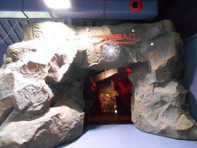 火山の驚異を体感!群馬「鬼押出し浅間園 浅間火山博物館」