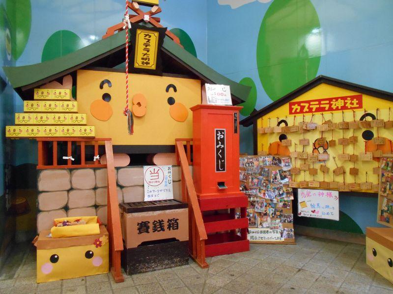 カステラ神社で恋愛運UP!長崎・南山手「もみの木コア」