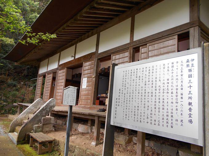 美術館での鑑賞後にお勧め!仏像の故郷「桑原薬師堂」