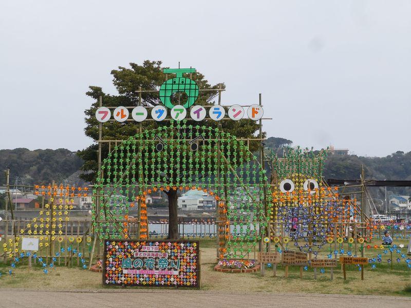 15000本の風車のオブジェ!下田・まどが浜海遊公園「風の花祭り」