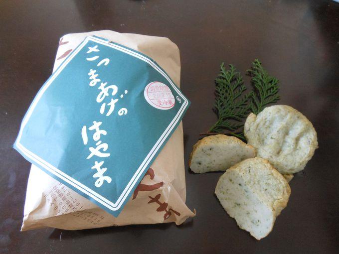 日本では高知県の四万十川と松崎でしか採れない希少な味覚!川のりを食べるならこちら!
