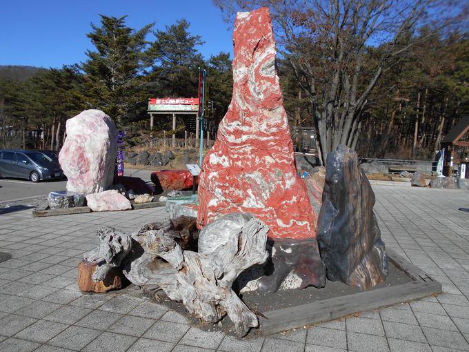 年中無休で入館料無料「なるさわ富士山博物館」