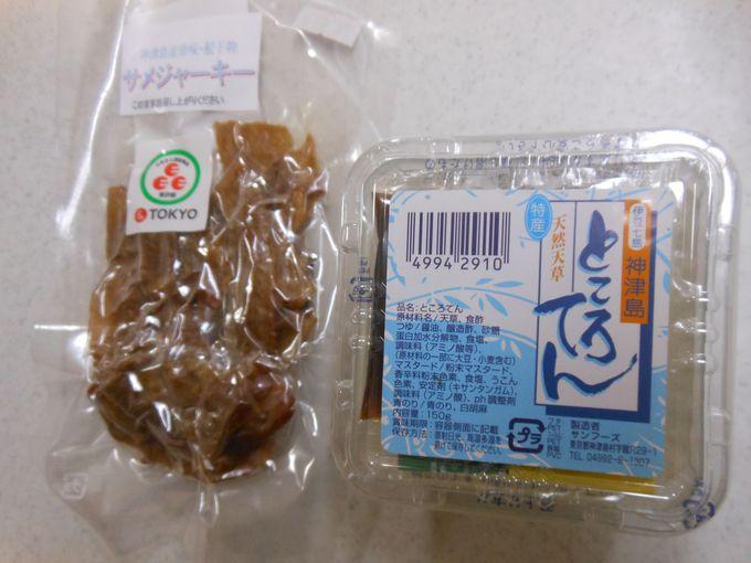 「TOKYOイイシナ」の自慢の美味・珍味