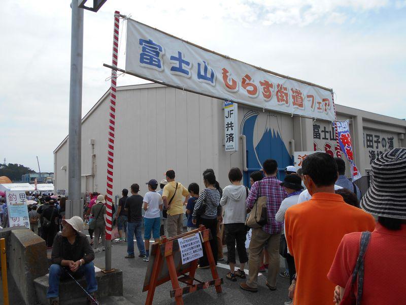 行列覚悟で食べたい!しらす丼ぶり「富士山しらす街道フェア」