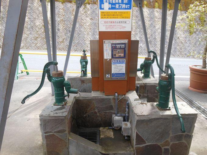 汲む価値あり!安くてお得に取水できる