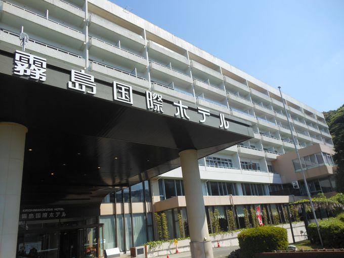 鹿児島県屈指の温泉の宝庫!霧島連山に抱かれる「霧島国際ホテル」
