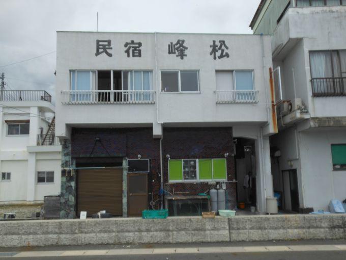 県内外から訪れる!口コミで大人気の民宿「峯松」