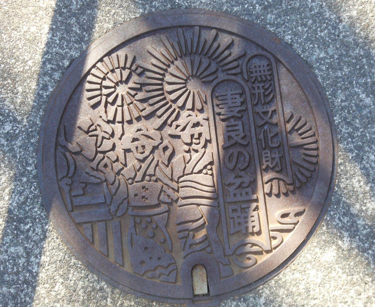 マニア必訪!豊富なデザインが点在する聖地的な「南伊豆町」