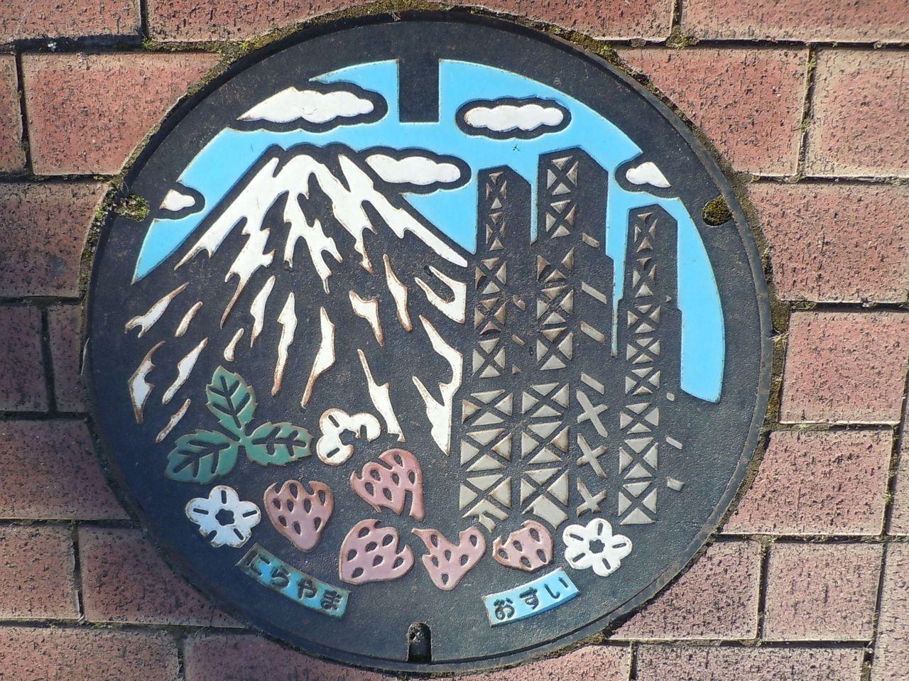 思わず探したくなる!富士山のデザイン入りの蓋