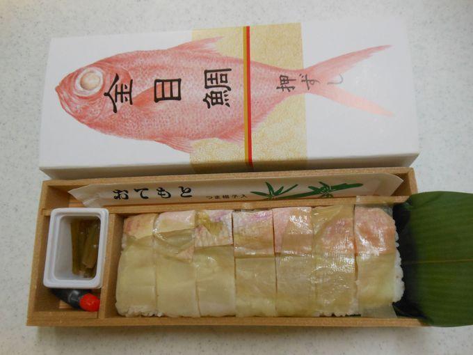 お店で食べる寿司ばかりじゃない!旅のお供に是非どうぞ、特産を盛り込んだ「駅弁寿司」