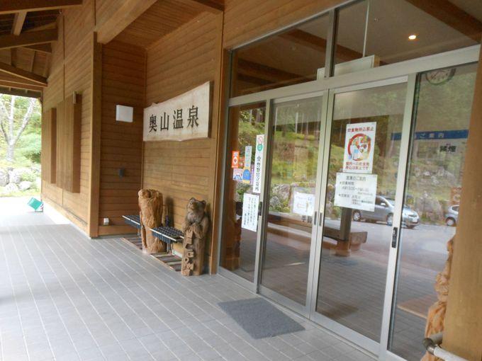 福士川源流!山奥にあるたった一軒の温泉施設「奥山温泉」