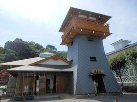 伊豆の名門「修善寺温泉」を0円で楽しめる!穴場スポット