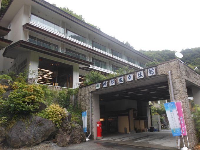 1923年創業!神秘の谷「横谷峡」に佇む、横谷温泉旅館